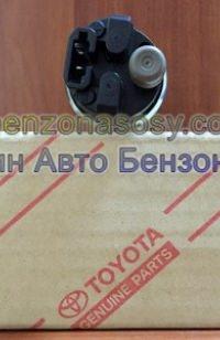 Бензонасос Toyota № 23220-28090